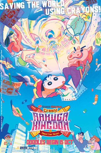 Crayon Shinchan: Crash! Rakuga Kingdom And The Four Heroes